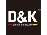 СМЕСИТЕЛИ D&K (Германия)