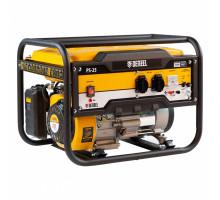 Генератор бензиновый PS 25, 2,5 кВт, 230В, 15л, ручной стартер// Denzel