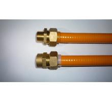 Гофрированная труба(подводка) для газа 15А*0,5м