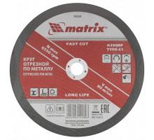 Диск отрезной 115 х 1,0 х 22,2 мм,по металлу, A60QBF// Matrix