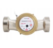 Счетчик воды  НОРМА СВКМ-50 Г с комплектом присоединения