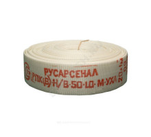 Рукав пожарный Классик 51мм в/кГР-50А-П 20м Русарсеналм(цапка-цапка)