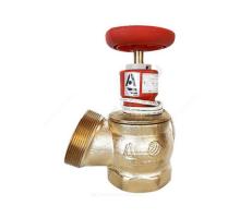 Клапан пожарный лат Ду50 Ру16 ВР/НР 125 гр с датч Апогей КПЛ 50-1 110002
